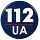 Логотип клиента телеканал 112